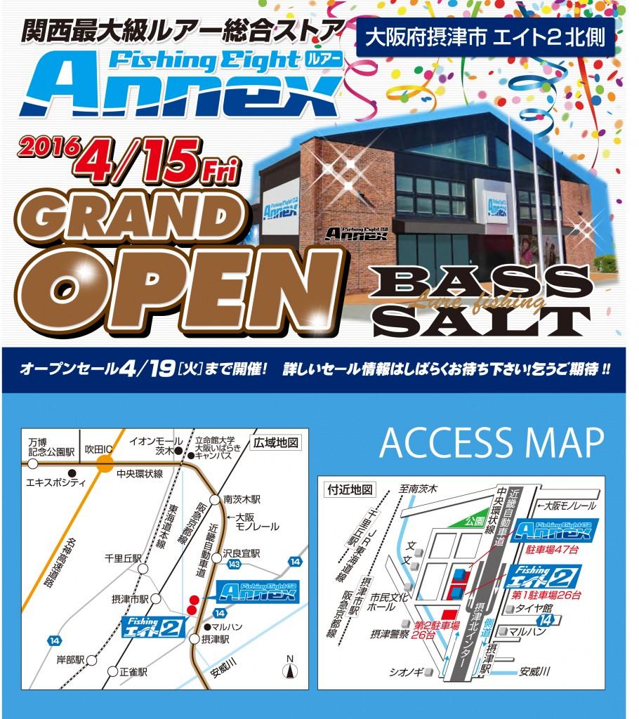 annex_map