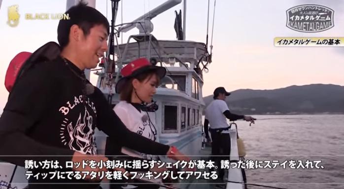 イカの誘い