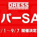 DRESS-super-sale-896