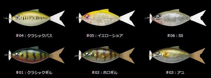 SnapCrab_NoName_2016-9-1_11-43-43_No-00