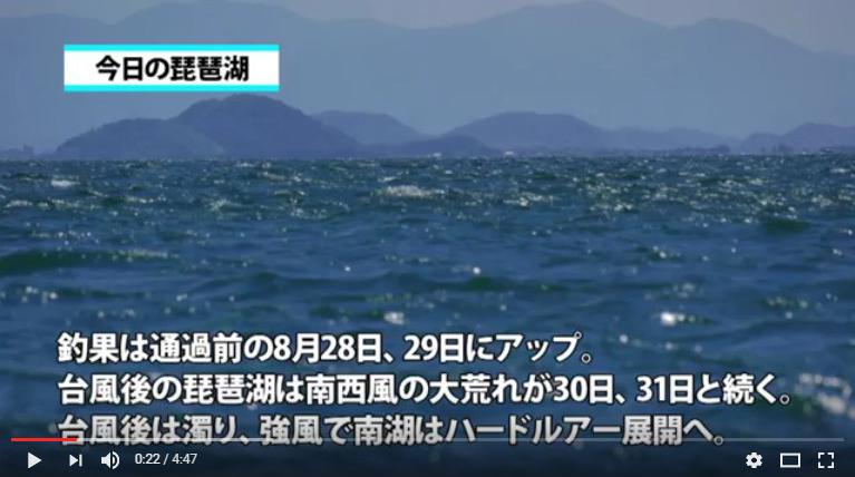 SnapCrab_NoName_2016-9-2_14-46-0_No-00