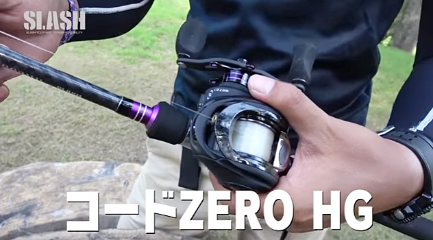 code_zero_hg