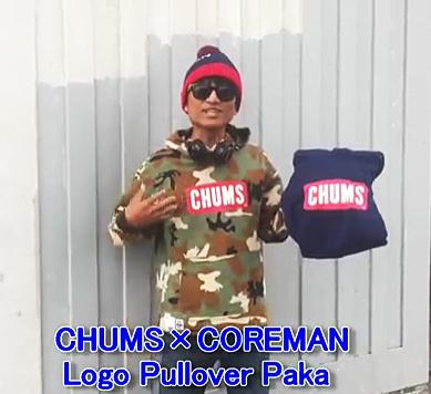 coreman-cha03