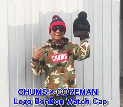 coreman-cha04