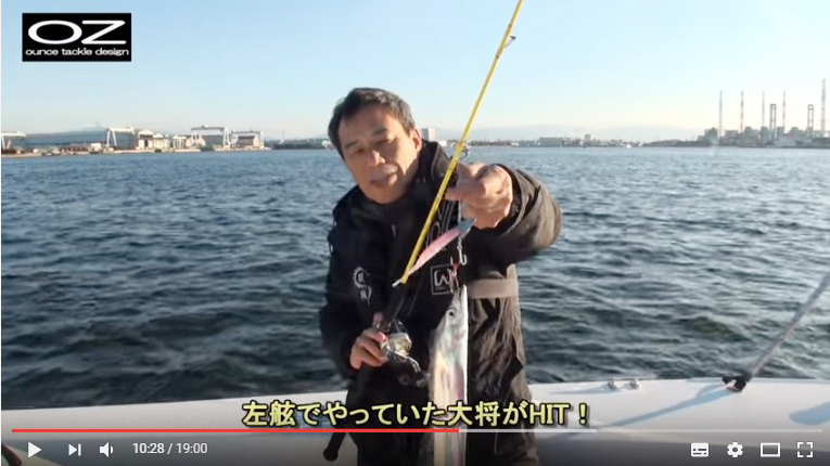 SnapCrab_NoName_2016-12-18_20-39-30_No-00