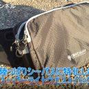 SnapCrab_NoName_2016-12-7_18-51-57_No-00