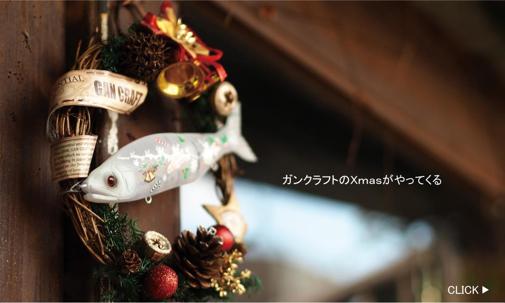 christmas-top