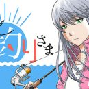 news_xlarge_ohitsurisama_banner