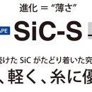 sic1-1