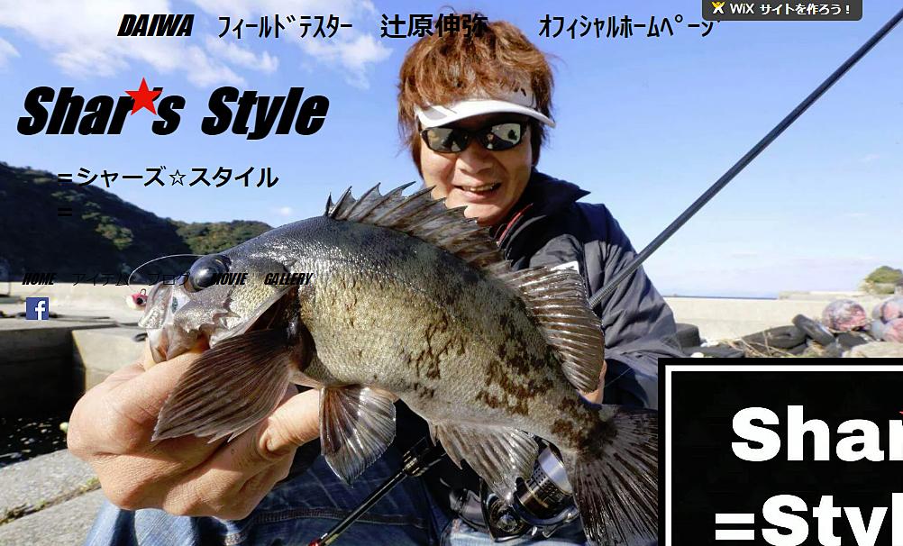 sharsstyle